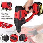 88v 800w 10000mAh Electric Hammer Brushless Cordless Lithium-Ion Hammer Drill with 2 Battery Power Tools