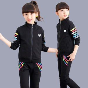 Image 2 - 5 kleur Meisjes jas en broek tweedelige Sets Mode Brief streep print Sport pak herfst kleding voor meisjes kleding set