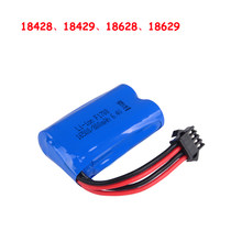 WLtoys Lithium Battery 18628 18629 18428 18429 1/18 Electric RC car 6.4V 800mAh Li-ion Battery Spare Parts ZLRC(China)