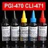 500ML For Canon TS5040 MG5740 MG6840 TS6040 Pixma Printer Cartridge Refill Ink KIts for PGI470 CLI471