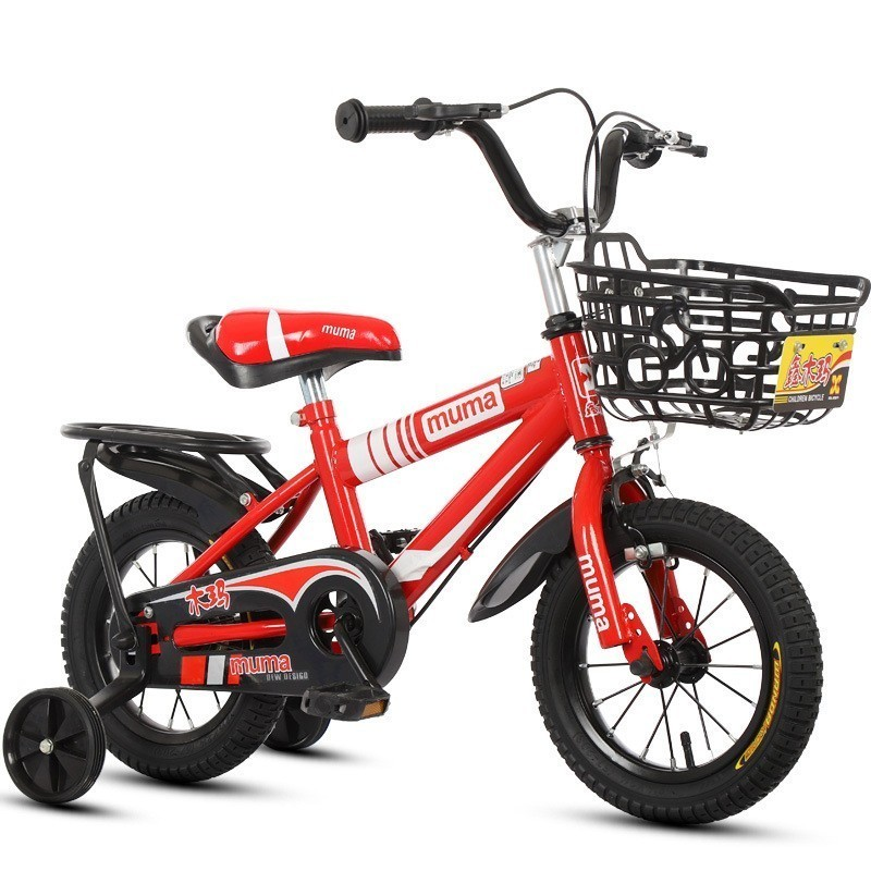 Pattern Goods In Stock 12 Inch Children Bicycle 14 Inch Foot Tread A Mountain Country Bicycle Men And Women Baby Bicycle Gift