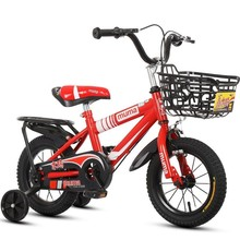 Pattern Goods In Stock 12 Inch Children Bicycle 14 Inch Foot Tread A Mountain Country Bicycle Men And Women Baby Bicycle Gift original 1pcs cs23 16io1 goods in stock