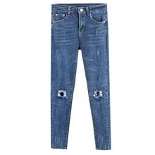 2019 Fashion Hot Lady Denim Skinny Pants High Waist Stretch Jeans Slim Pencil Jeans Women Casual Ripped Holes Jeans недорго, оригинальная цена