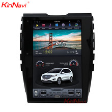 KiriNavi Vertical Screen Tesla Style 12.1 Inch Android 6.0 Car Radio Multimedia For Ford Edge GPS Navigation Bluetooth 4G 2015+(China)
