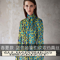 Blue abstract leopard silk crepe de chine fabric print shirt dress breathable crepe de chine silk fabric wholesale silk cloth