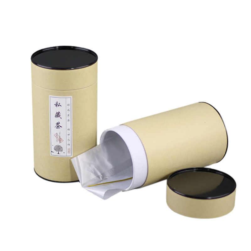 新嘉李包装ブラウンボックス 2018 新ファッションクラフト紙ギフトチューブ誕生日パーティー茶クッキースーツケース紙缶エコ 5 サイズ