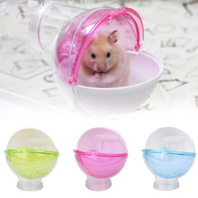 Small Pet Cages Plastic Ball Shape Hamster Guinea Pig Bathroom Toilet Bathtub With Pipeline Pets Accessories Supplies