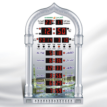 Buy prayer time clock and get free shipping on AliExpress com