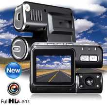 Full HD Adjustable Car DVR Vehicle Camera Video Dash Cam Fro