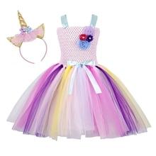 AmzBarley Unicorn Rainbow Girls Tutu Outfits Fluffy Tulle Dress Sleeveless Birthday Party Fancy Costumes цена и фото