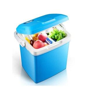 26L Car Mini Refrigerator Mini Fridge Refrigeration Heating For Household And Car Use Portable Freezer 12V 220V
