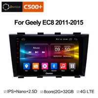 Ownice Android 8.1 For Geely Emgrand EC8 2011 2015 Multimedia Car Tablet PC DVD Player GPS Navi Map Radio 4G Aux Mic DAB PC