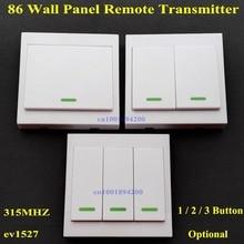 86 настенный пульт дистанционного управления 1, 2, 3 кнопки Sticky RF TX умный дом зал гостиная спальня беспроводной пульт дистанционного управления 315/433 ev1527