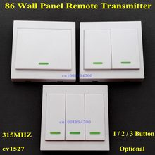86 Panel de pared transmisor remoto 1 2 3 botones adhesivo RF TX sala de estar remote315/433 ev1527(China)