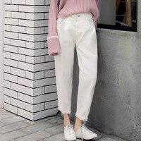 Vintage Ladies Boyfriend Jeans For Women High Waisted Jeans White Black Casual Straight Trousers Korean Streetwear Denim Pants