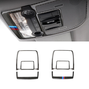 Image 2 - Bmw X5 X6 E70 E71 2008 2009 2010 2011 2012 2013 2 個の炭素繊維車のフロント読書ライトフレームカバー