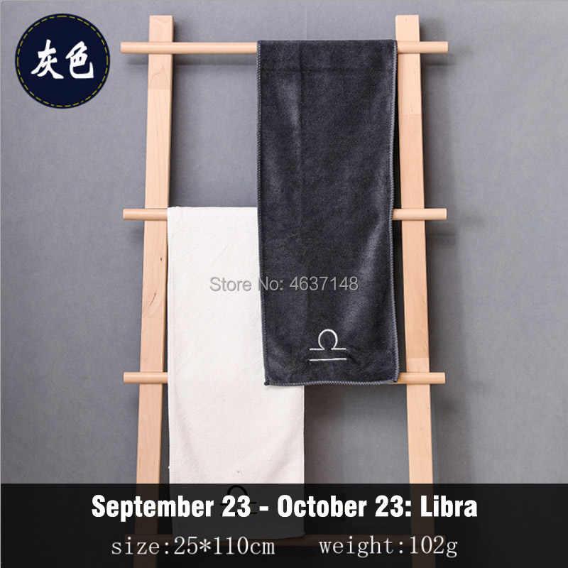 Sport all'aria aperta 12 costellazione tovagliolo di yoga di forma fisica di sicurezza sport asciugamano in microfibra golf personalizzato costellazione sport asciugamano