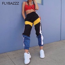 купить High Waist Patchwork Long Running Pants Women Harem Pants Side Striped Black Trousers Woven Elastic Waist Pants Loose Sweatpants дешево