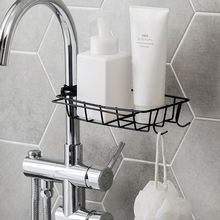 Kitchen Sink Drying Rack. Practical, convenient and stylish.
