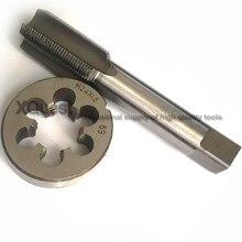 2 pces métrica parafuso torneira e morrer conjunto m21 m22 m23 m24 máquina de corte de rosca redonda torneiras plug m21x1.5 m21x1 m22x2.5 m23x1 m24x2