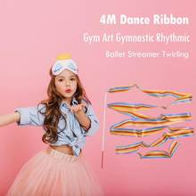 4 m Bunte Neu Design Dance Band Gym Rhythmische Gymnastik Stange Kunst Ballett Twirling Stick Outdoor Indoor Gymnastik Band(China)
