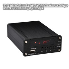 مشغل موسيقى من ZHILAI T5 رقمي لفك ترميز الصوت بدون فقدان HIFI مزود بإشارة تناظرية متحدة المحور من الألياف يدعم تشغيل MP3 APE FLAC ANSI