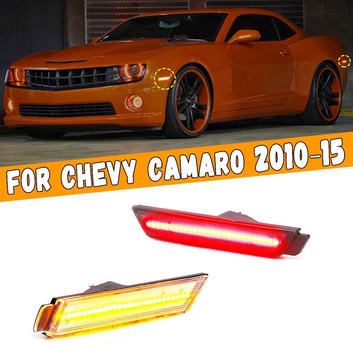 2010-15 Chevy Camaro Chrome Double Sided Key Ring