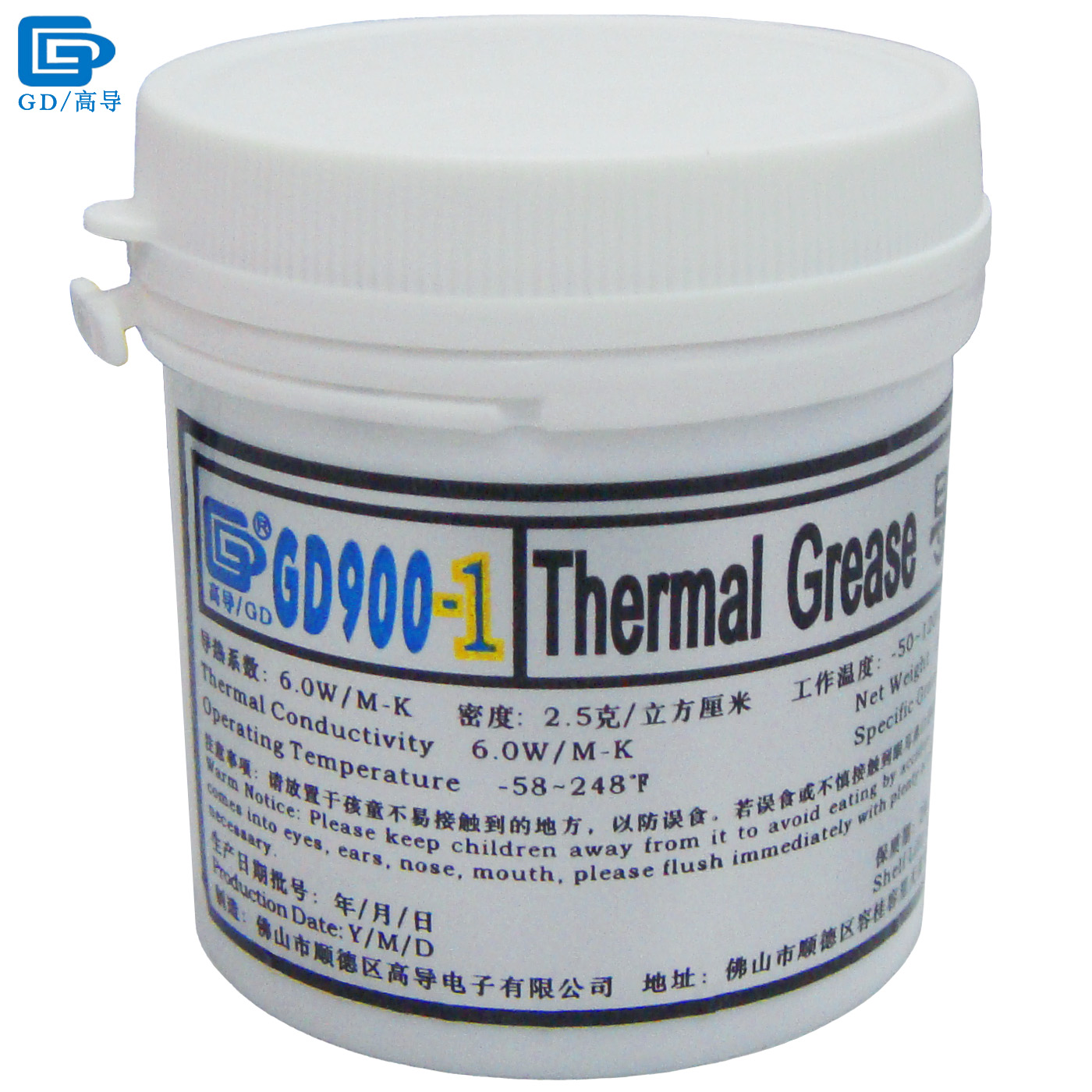 Gentle Gd Brand Thermal Grease Paste Silicone Gd900-1 Heat Sink Compound Gray Containing Silver Net Weight 150 Grams For Cpu Led Cn150 At All Costs Fan Cooling