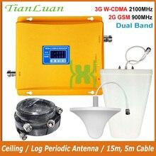 Ретранслятор сотового сигнала TianLuan 3G 2100 МГц 2G 900 МГц, Усилитель мобильного сигнала, стандартный усилитель сигнала сотового телефона, полный комплект