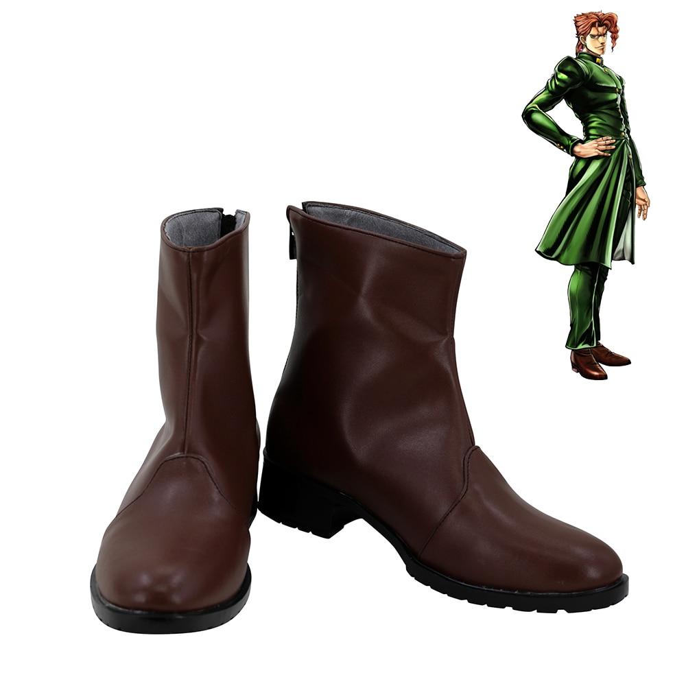 Marrol JoJos Bizarre Adventure Kakyoin Noriaki Brown Shoes Kakyoin Tenmei Cosplay Boots