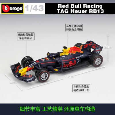 Escala 1:43, fórmula 1 F1, etiqueta de carreras de TORO ROJO, Henuer Rb13 Rb12 Racer No.33 Max, juguete de modelo de coche Verstappen No3 Daniel fundido