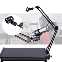 Профессиональный микрофон rophone подставка держатель кронштейн Настольный профессиональный микрофон кронштейн регулируемый металлический держатель для прямой трансляции