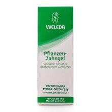 Зубная паста-гель WELEDA Растительная на травах для всей семьи 75мл