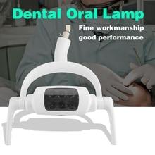 6 LED الأسنان الأسنان مصباح الفم ضوء الاستقراء وحدة كرسي أداة 12 V 6000 K مع الذراع