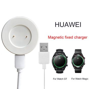 Smart Watch Charger For Huawei Watch GT Honor Magic Watch Magnetic fixed Secure Fast Charging Cradle Dock USB Charger Cable Зарядное устройство