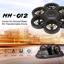 RC Drone NH-012 RC Hexacopter Air-Ground-Water Transformable RC Car Boat RC Toys for Children