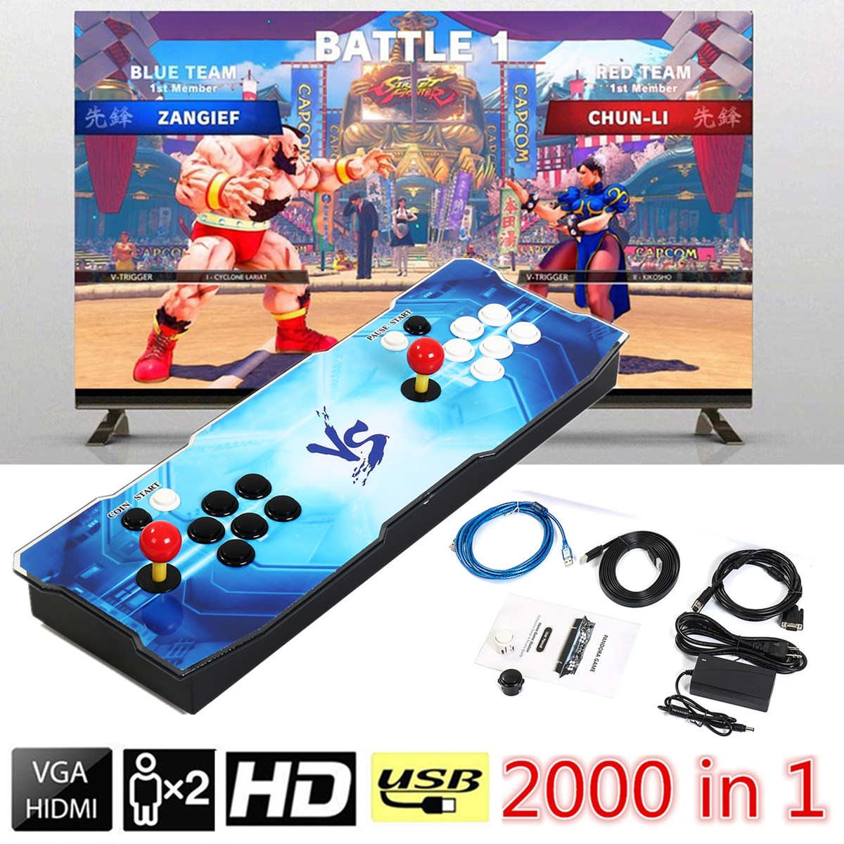 Arcade Games Console 2000 In 1 Fighting Double Home Arcade Joystick To Pick Up The Game Console Built-in Pause Setting