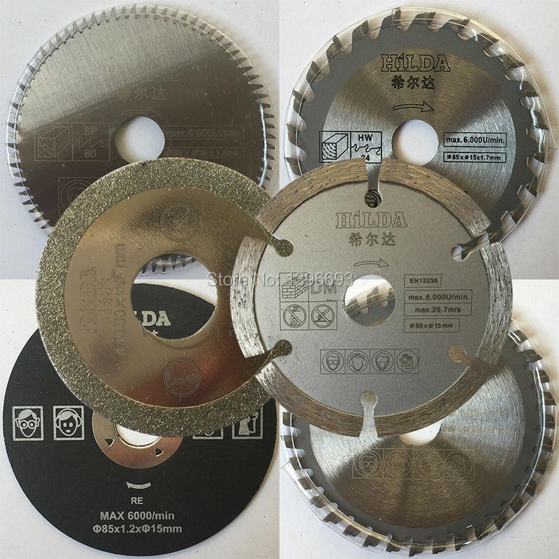 6pcs / set Accesorios para mini sierra circular eléctrica, sierra de varias velocidades diámetro de la varilla 85 mm, hoja de sierra, hojas de accesorios para herramientas eléctricas