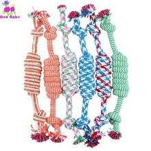 10PCS/Lot 27CM Dog Pet Puppy Chew Cotton Rope Ball Braided Knot Toy Durable Bone Funny Wholesale