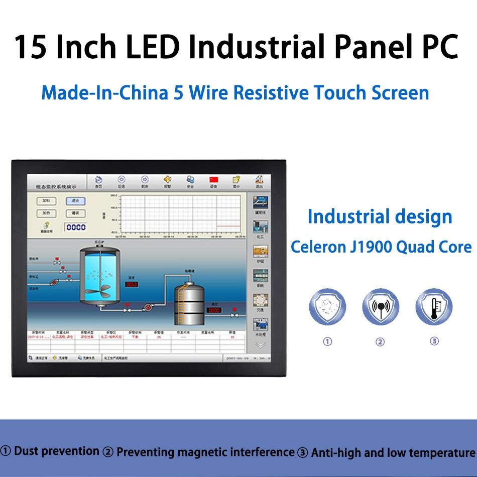 Caso di alluminio 15 Pollici A LED Panel PC Industriale, 5 Fili Touch Screen Resistivo, Intel Celeron J1800, supporto Win10 O Linux UbuntuCaso di alluminio 15 Pollici A LED Panel PC Industriale, 5 Fili Touch Screen Resistivo, Intel Celeron J1800, supporto Win10 O Linux Ubuntu