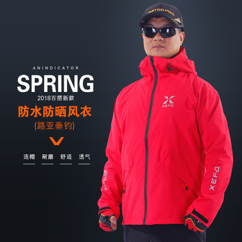 Male XEFD Fishing Clothing Waterproof Breathable Wear-resistant Jacket Windproof Rock Fishing Lure Jacket Sunscreen Fishing Suit