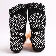 New High Quality Women Yoga Socks Ladies Sport Pilates Socks Cotton Ballet Dance Socks Five Fingers Silicone Dots Non-slip Socks цены онлайн