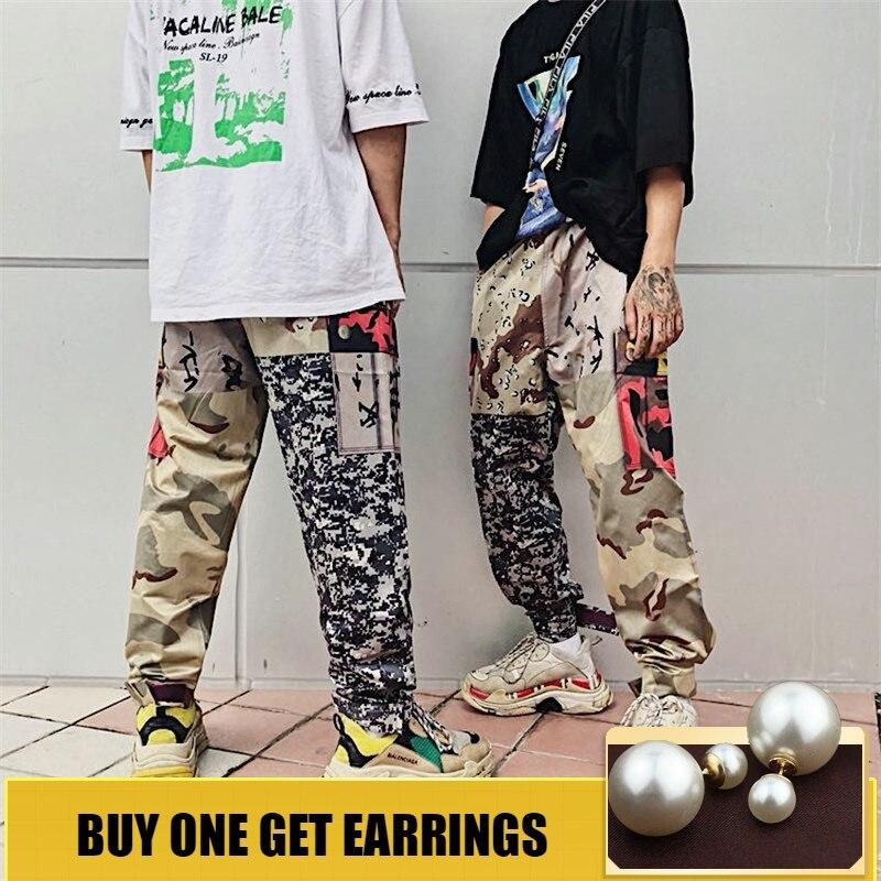 HOUZHOU Vintage Camouflage Pants Female Patchwork Panelled Hip Hop Streetwear Cargo Pants Women Joggers High Waist Harajuku