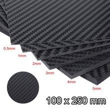 0,5-5 мм 100X250 мм 3K матовая поверхность саржевая углеродная пластина панель листы высокой композитной твердости материал анти-УФ углеродное волокно доска