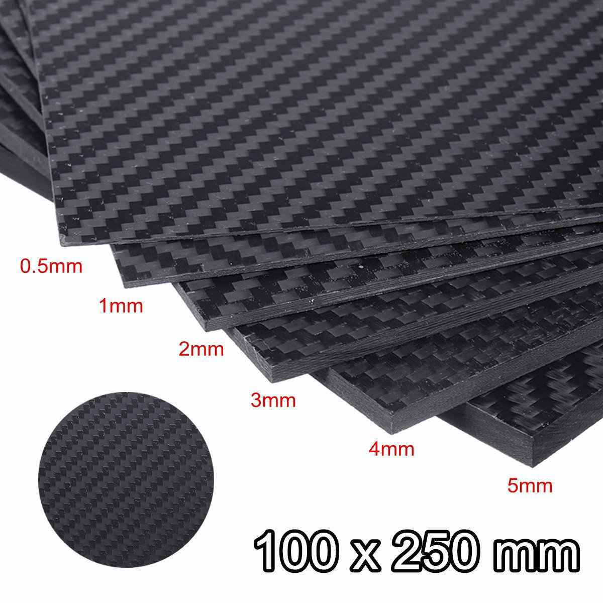 0.5-5MM 100X250 mm 3K Matte Surface Twill Carbon Plate Panel Sheets High Composite Hardness Material Anti-UV Carbon Fiber Board