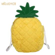 Creative Plush Pineapple Cute Messenger Bags Women Girls Fruit Casual Shoulder Bags Crossbody Bags for Women 2018(China)