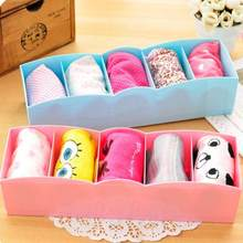 Plastic Storage Box Tie Socks Underwear Drawer Organizer Case Cosmetic Stationery Remote Controller Divider Tidy Container(China)