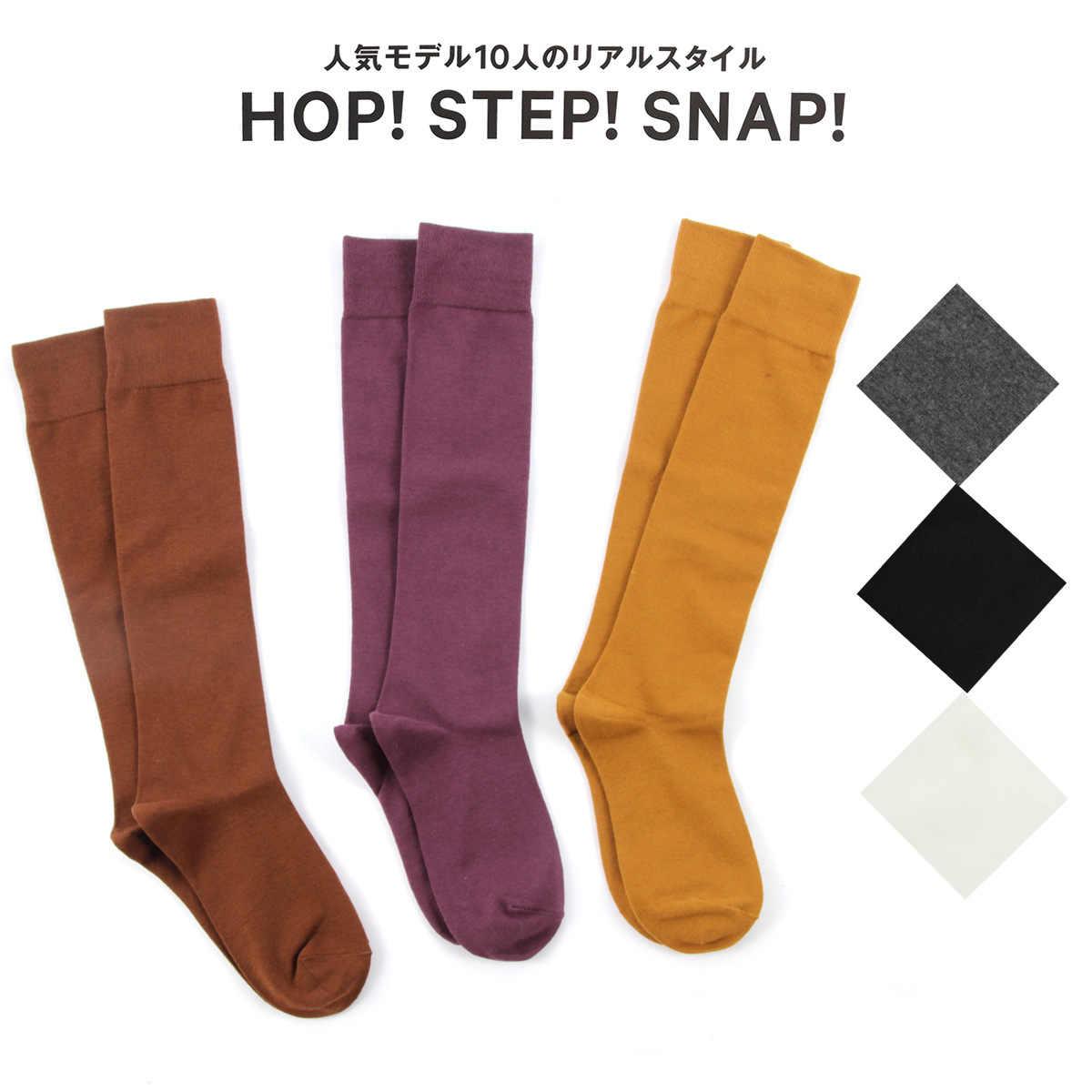 9ab5fa6d3 ... 2019 Fashion Women Stockings Warm Thigh High Knee Funny Cute Socks  School Girls Japanese Long Cotton
