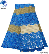 Beautifical Blue guipure lace fabric african fabrics cord 2018 for wedding dress with rhinestones design 41G04