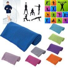 Полиэфирное полотенце | большое полотенце для путешествий, пляжа, спортзала, кемпинга, йоги, полотенце для бега, спорта на открытом воздухе, полотенце